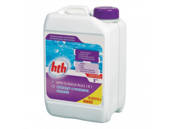Кристальная вода 3 в 1 (Hth) 3л