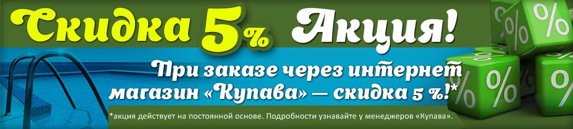 Купить в интернет магазине баню бочку в Крыму и Симферополе со скидкой 5% вам предлагает Купава