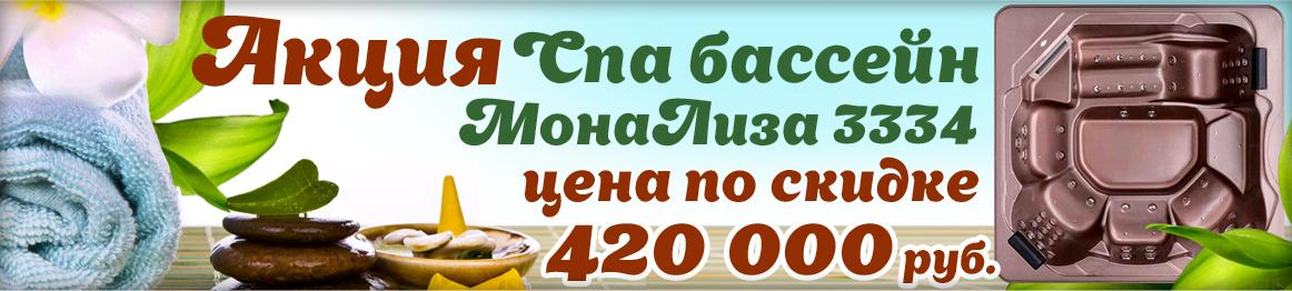 Купить спа бассейн MonaLisa в Крыму (Симферополе) по акции за 420 000 руб.
